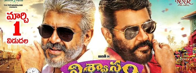 After Tamil Nadu, Ajith's 'Viswasam' Telugu version to hit 450 theatres