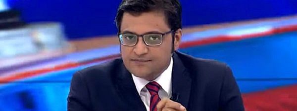 Meghalaya Youth Congress filed FIR against Arnab Goswami