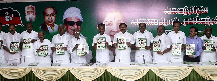 AIADMK promise Statehood to Puducherry