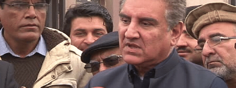 US-Pak relations to take a new turn: Qureshi