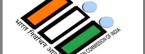 Notification for the first phase of Lok Sabha election to four seats in Bihar issued