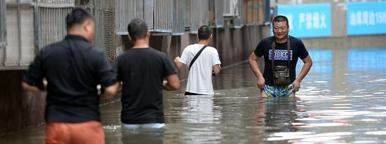 China: 4 dead, 7 missing after flood