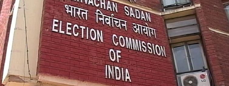 UP: Notification for seventh phase on Monday