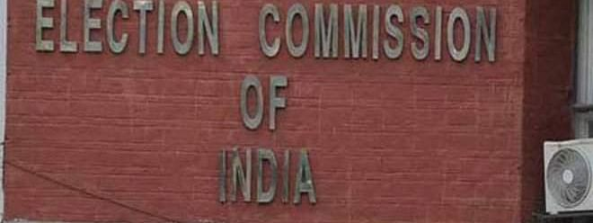 Model code of conduct violated in Maharashtra, notice issued