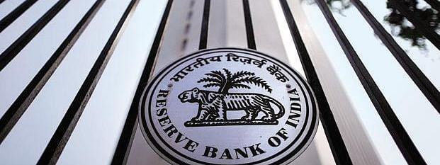 RBI likely to announce cut in interest rate today