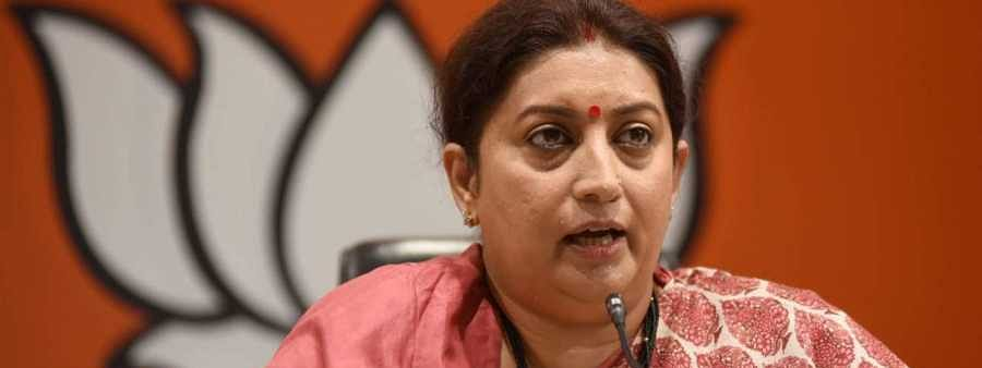 Smriti Irani hits back at Congress, says I will keep on working for people in Amethi