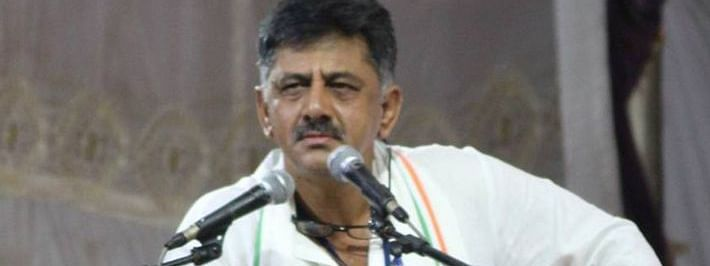 Shivakumar campaigns in Hunsur for bypolls