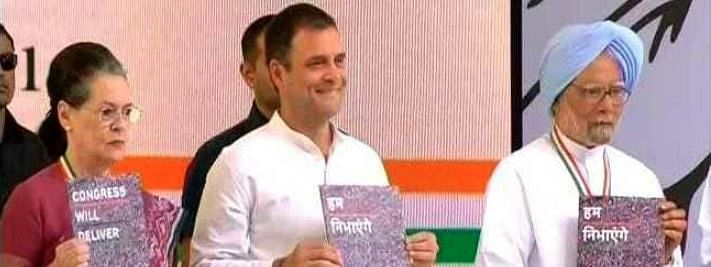 A slew of promises, including 'NYAY' and single slab GST in Congress manifesto
