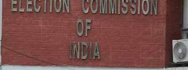 Two expenditure observers to check abuse of money power : EC