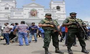 Sri Lankan authorities lift curfew