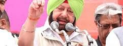 No Modi hardline stand, but India's one against terror and security threat: Amarinder