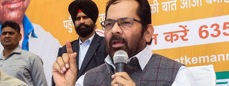 Congress leaders' residences have become ATM of black money: Naqvi