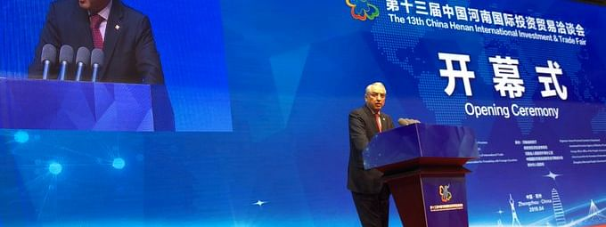 Int'l trade fair opens in China