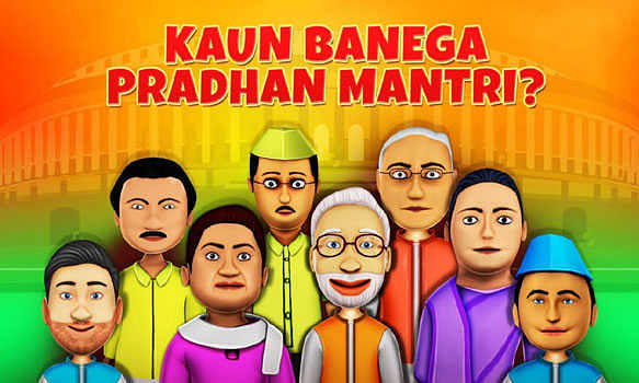 Reliance Ent launches new game 'Kaun Banega Pradhan Mantri'