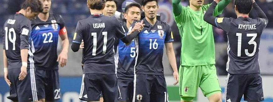 Japan call up teenage strikers for women's world cup campaign