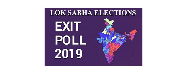 Congress rules out exit poll results, BJP welcomes it