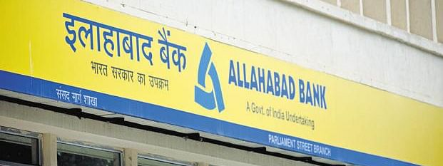 Allahabad Bank net loss widens to Rs 3834.07 crores