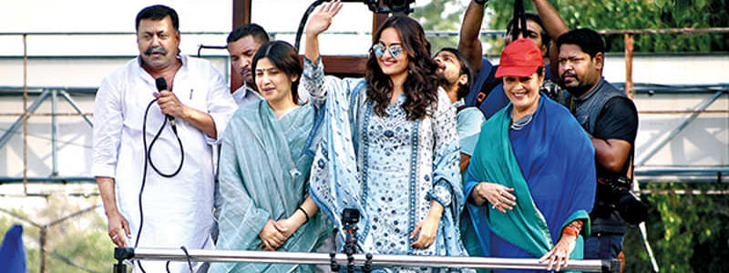 Sonakshi appeals to people to vote for her father Shatrughan Sinha