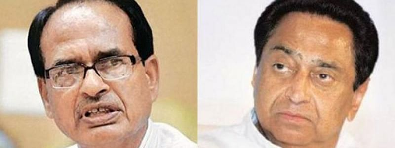 Nath and Shivraj duel over waiver