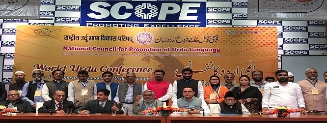 NCPUL releases special issue of 'Bachon ki duniya'
