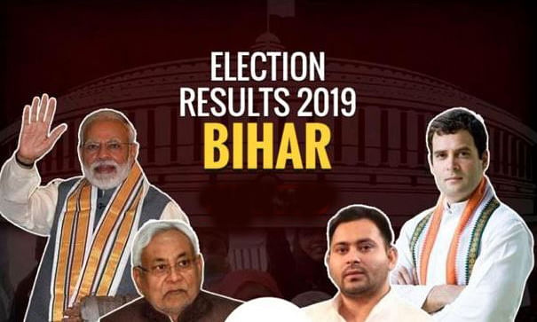 NDA leading on eight of nine seats in Bihar, results close to exit polls