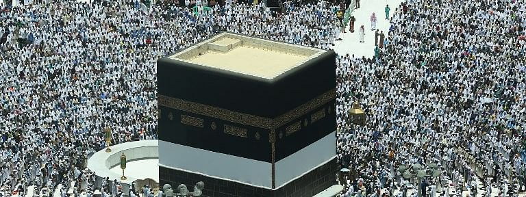 State Haj committee urges pilgrims to pray for universal peace, well-being of T-state