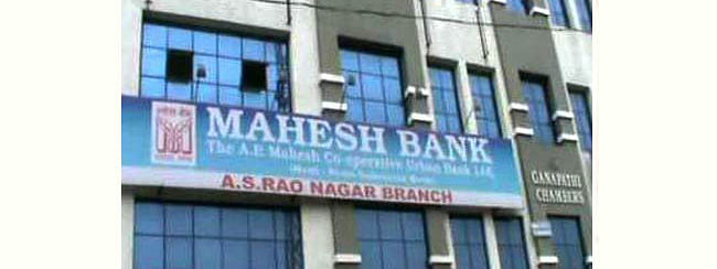 Mahesh bank surpasses business level of Rs 3,800 cr : Chairman