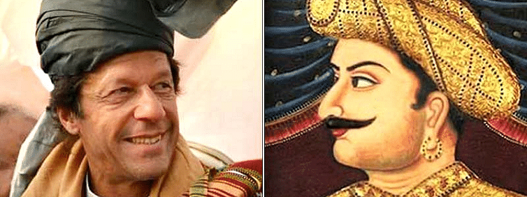 PM Imran Khan pays tribute to Tipu Sultan