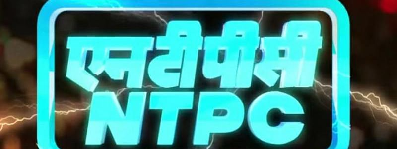 NTPC posts profit at Rs 4,350 cr in Q4