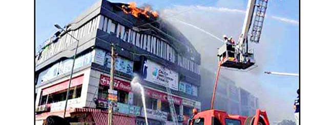 Surat fire: Toll touches 23