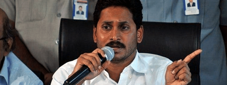 CM directs officials to check irregularities in Polavaram project works