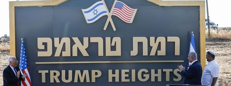 Israel unveils new settlement 'Trump Heights'