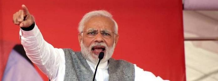 Those blaming EVMs do not have faith in themselves: PM
