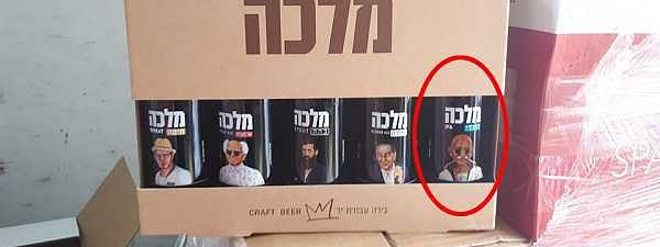 Gandhi image on liquor bottles of Maka Brewery in Israel courts controversy