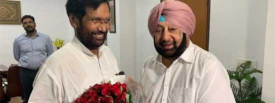 Paswan accepts Amarinder's suggestion for joint meeting with FM to resolve food account loan issue