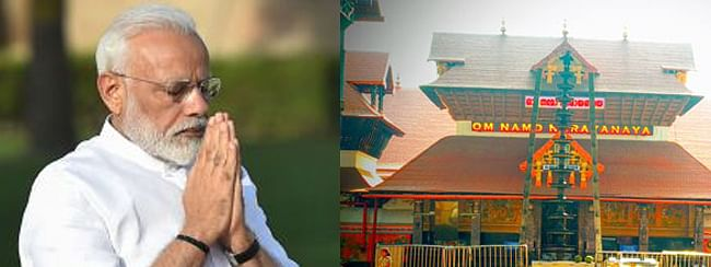Modi to visit Guruvayur temple on June 8