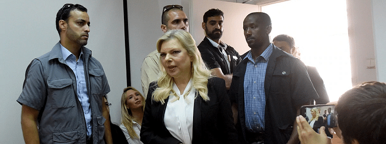 Israeli PM's wife convicted for fraud