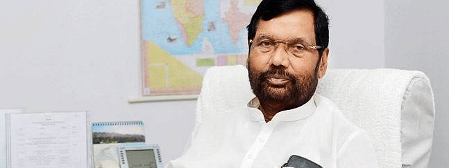 Historic win due to impressive performance of PM: Paswan