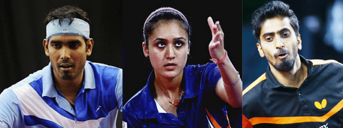 Bengal State Table Tennis Association formed