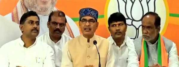BJP will wrest power in Telangana in 2023 : Chouhan