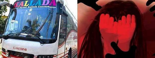 Kallada bus driver held for misbehaving with woman passenger