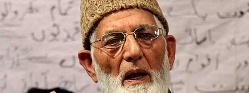 Geelani expresses concern over Muslims' plight in China