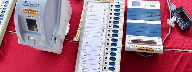 PIL questions use of EVMs in Lok Sabha polls