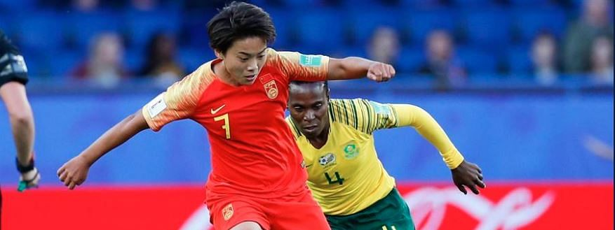 China eyes win over Spain in Women's World Cup