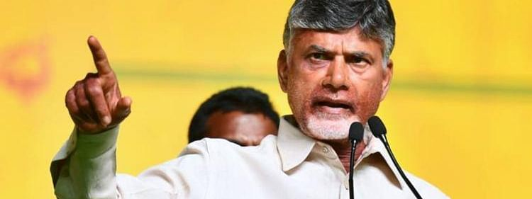 Four TDP RS MPs likely to quit party