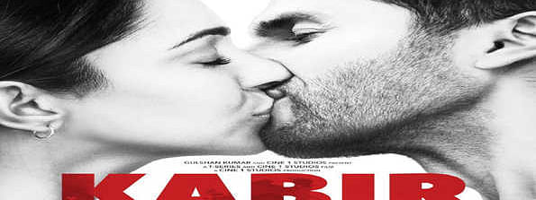 New poster of 'Kabir Singh' released