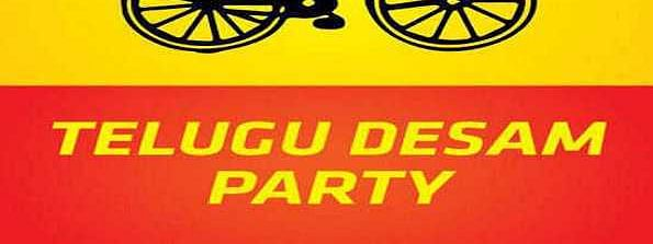 Now, TDP challenges merger of Y S Chowdary group with BJP