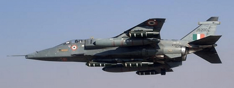 IAF Jaguar suffers bird hit