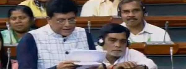 SEZ amendment Bill passed in LS