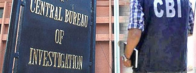 Former IT Commissioner Noida Sanjay Kumar Srivastava booked by CBI on allegations of cheating , forgery